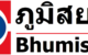 ภูมิสยาม Logo